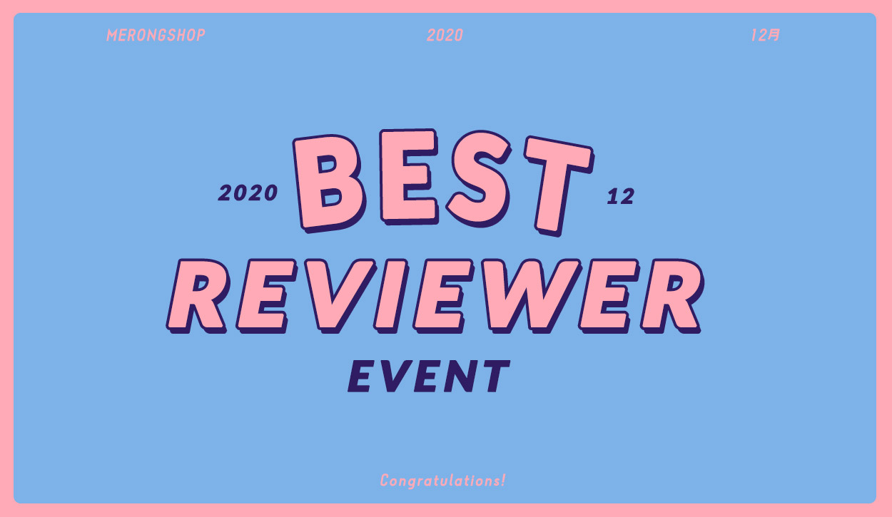best reviewer event