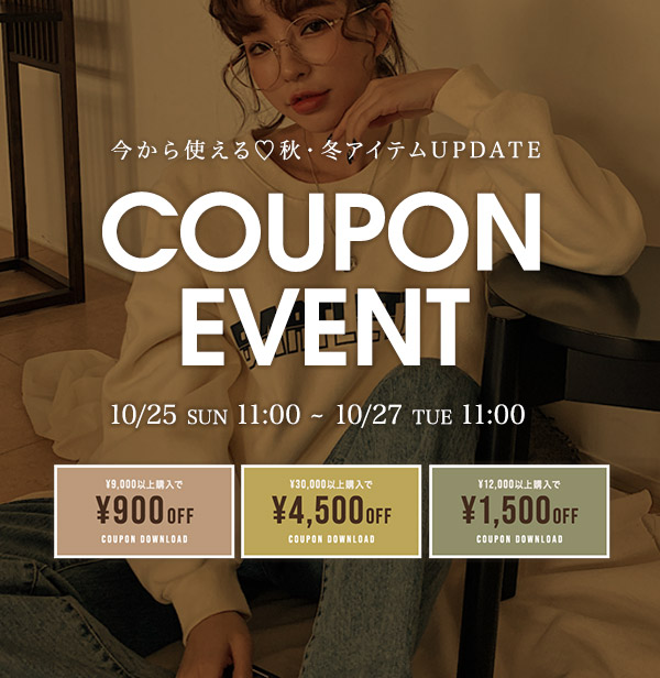 coupon event 最大¥4500 OFF