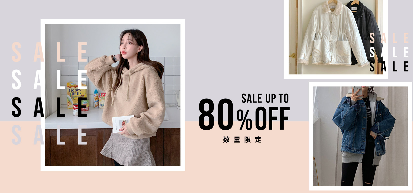 SALE UP TO 80% OFF